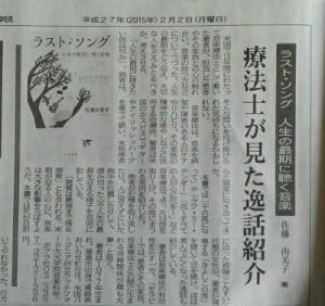 BeFunky_kahoku.jpg