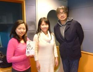 With Kundo Koyama & Maki Yanai